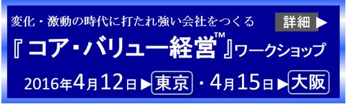 cvm-ws-home-banner