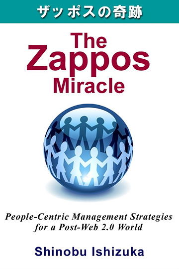 The Zappos Miracle