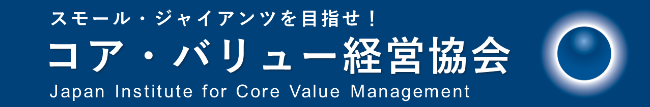 CVM Institute Banner2_10-25-2019